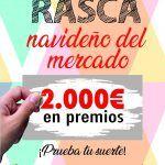 Ayuntamiento de Novelda 04-150x150 El Mercat presenta la seua campanya nadalenca